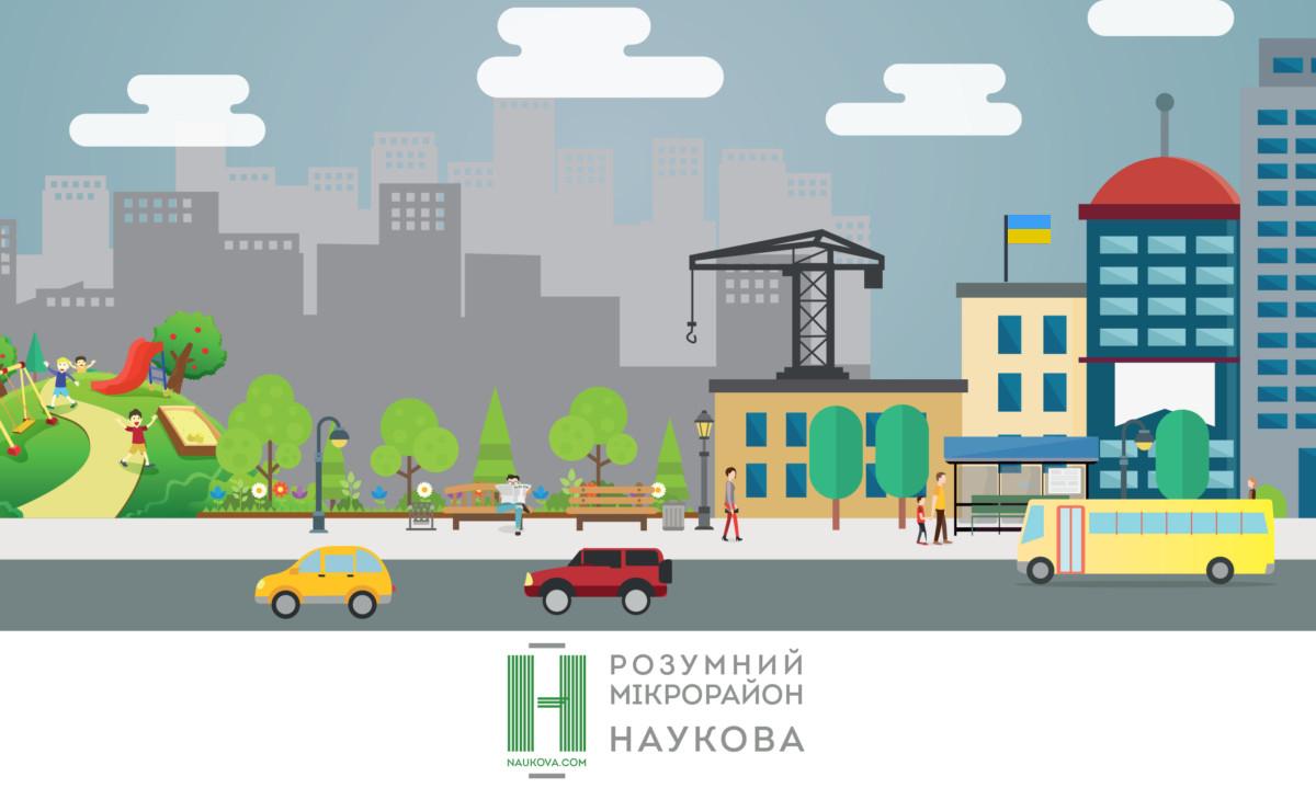 """Електронні медкарти, новий транспорт та """"розумний мікрорайон"""": що нового з'явиться у Львові в 2017 році фото 7"""