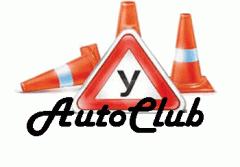 Автошкола AutoClub, курси водіїв у Львові