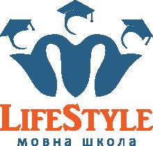 Мовна школа LIFESTYLE - курси іноземних мов у Львові