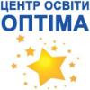Дистанційне навчання у Львові - Дистанційна школа «Центр освіти «Оптіма»