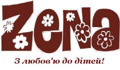 Zena, шкільна форма та дитячий одяг у Львові