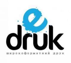 e-Druk