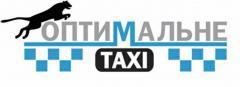 579 - Оптимальне таксі Львів