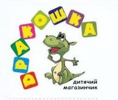 Дракошка, магазин дитячих іграшок