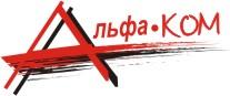 Альфа-Ком - ІР-телефонія для бізнесу під ключ