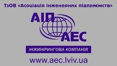 АІП - високоякісні матеріали для систем опалення
