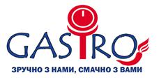 O-Gastro (О-Гастро), інтернет-магазин обладнання для ресторанів, кафе, барів