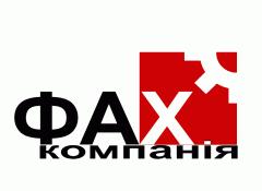 Компанія ФАХ - продаж обладнання для СТО