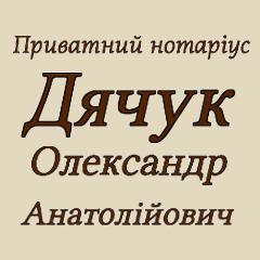 Нотаріальні послуги, переклади