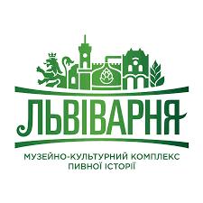 Конференц-сервіс кузейно-культурного комплексу «Львіварня»
