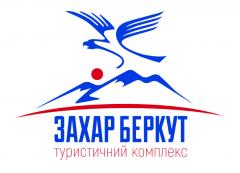 Проведення конференцій у туристичному комплексі «Захар Беркут»