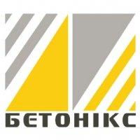 Бетонікс - виробництво та продаж бетону