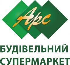 АРС Кераміка, будівельний супермаркет Львів