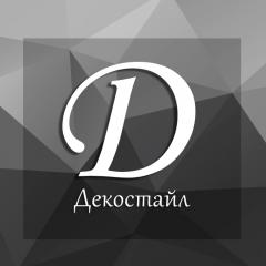 Декостайл - салон керамічної плитки та сантехніки