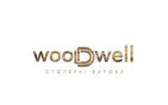 Двері від Wooddwell