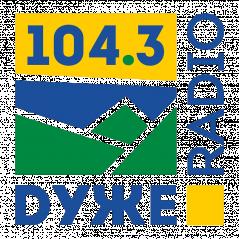«Дуже радіо» - перше туристичне радіо. Настрій доГори!