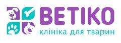 Ветіко, ветеринарна клініка у Львові