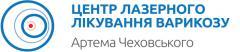 Лікарня Центр лазерного лікування варикозу Артема Чеховського