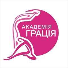 Центр корекції постави Оксани Слінько