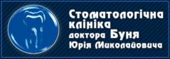 Стоматологічна клініка Юрія Буня, медичний центр у Львові