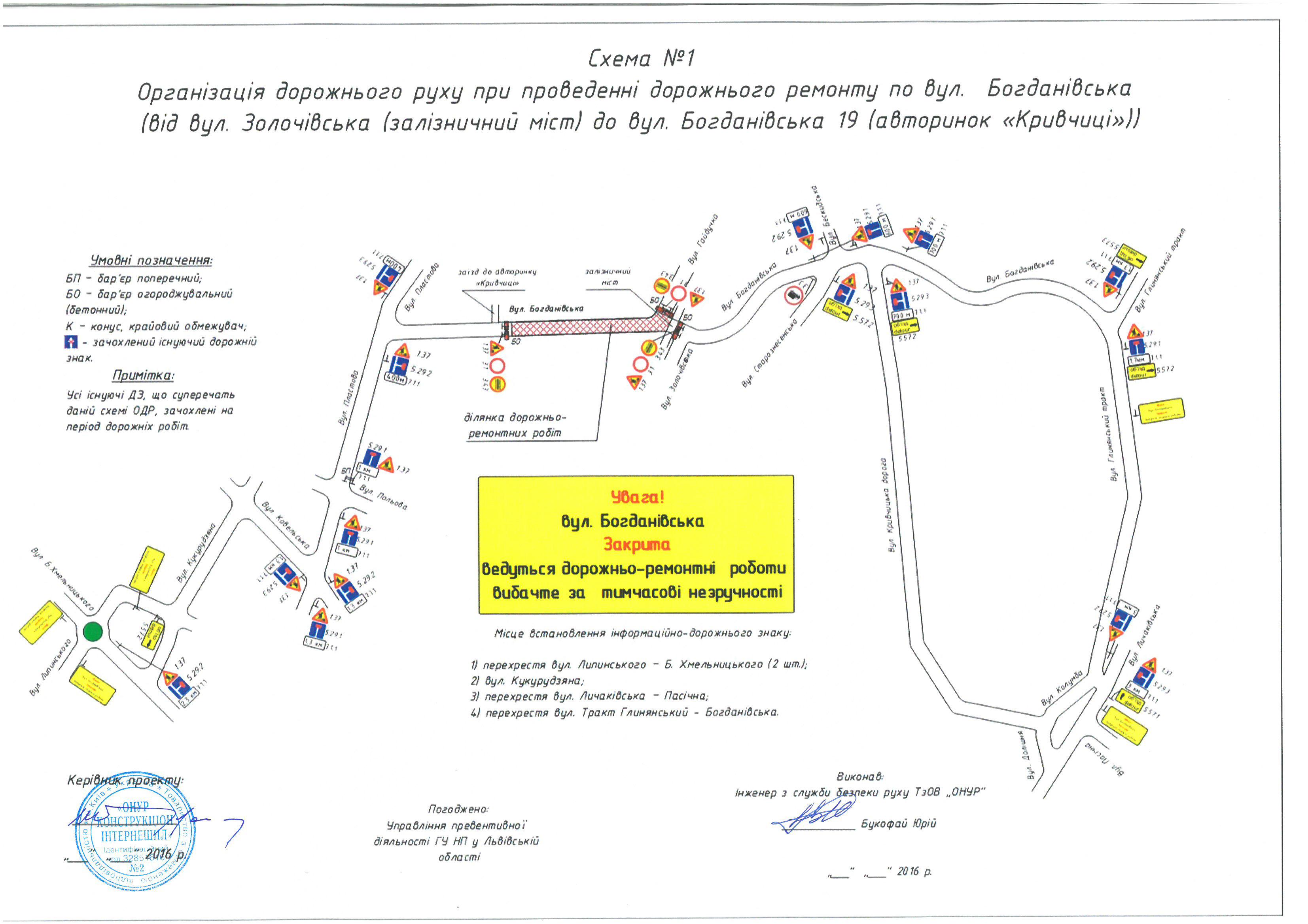 схема руху трамваю 3