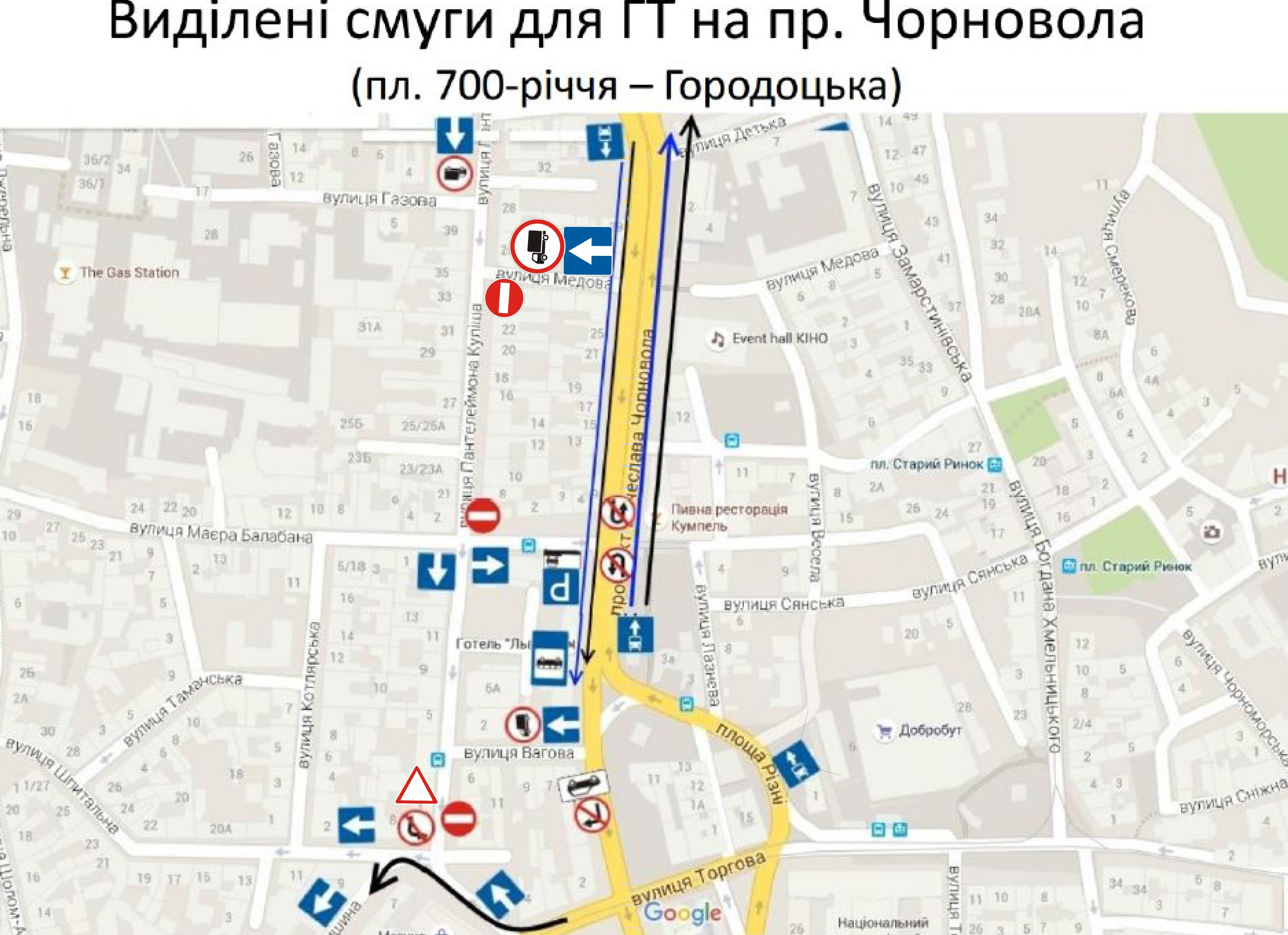 Схема маршруток львова 2013 фото 33