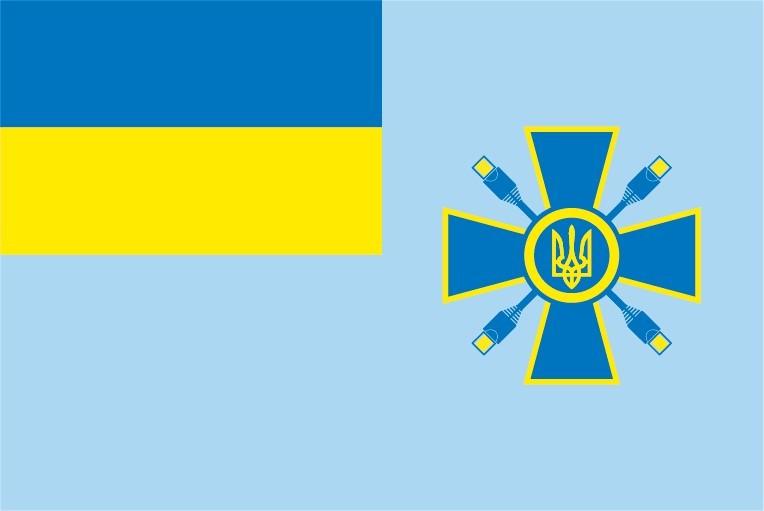 Прапор Міністерства інформаційної політики