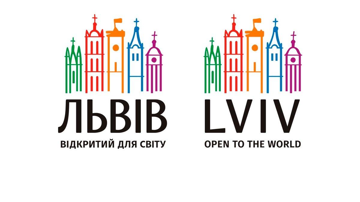 логотип Львова бренд міста