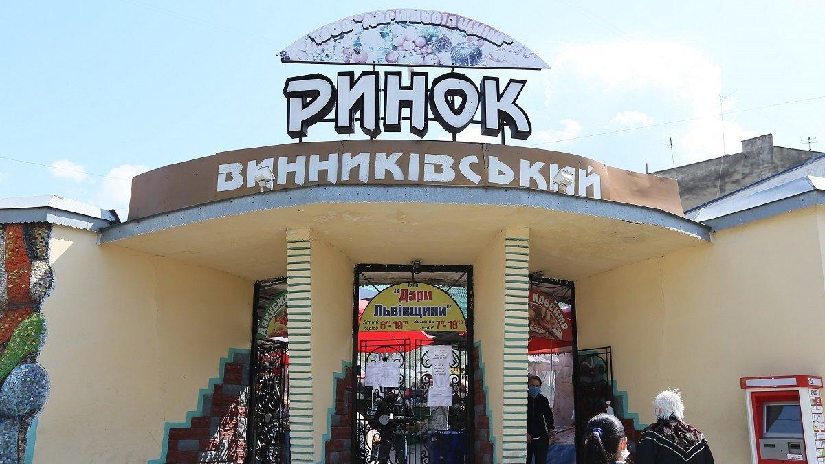 Донька Козловського скасувала рішення Мін'юсту про крадіжку двох львівських  ринків - ZAXID.NET