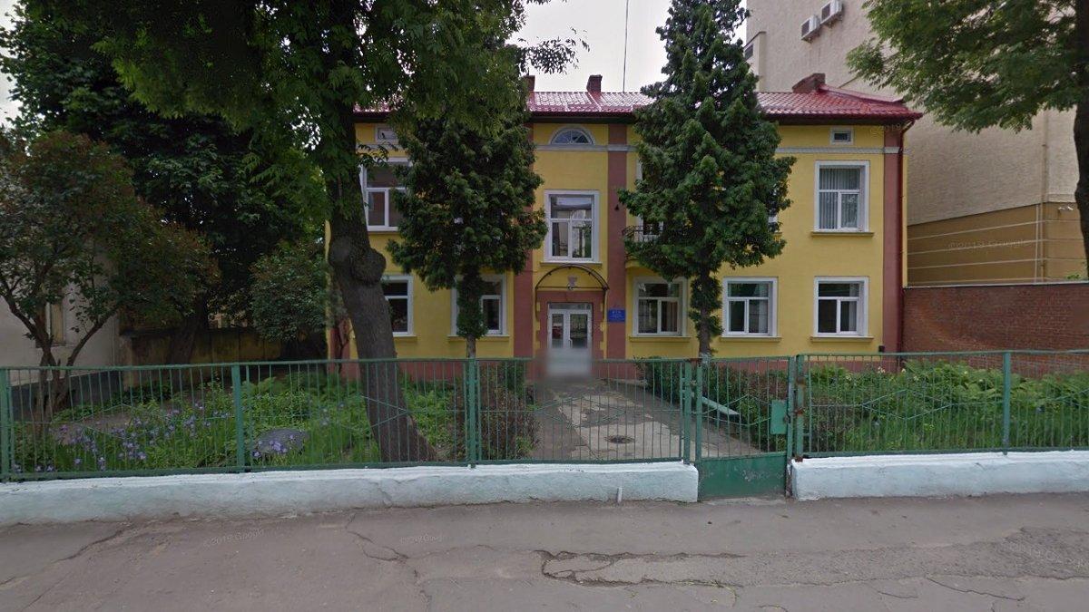 Результат пошуку зображень за запитом Львівська прокуратура повернула місту будинок, який незаконно продала обласна рада