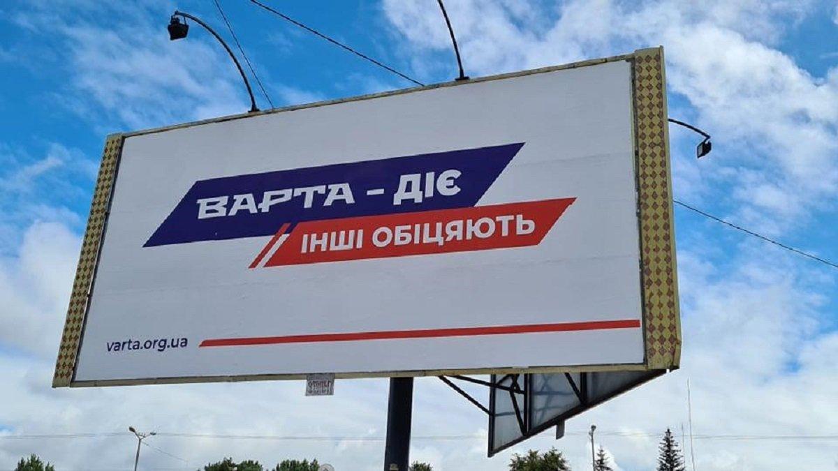 У фінансових звітах двох львівських партій виявили порушення - ZAXID.NET