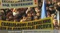 Відбувся мітинг освітян біля пам'ятника Шевченкові