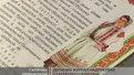 Міністерство освіти рекомендує школам виписувати дитячий журнал, який принижує Галичину