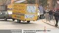 Біля польського консульства демонтують трейлери