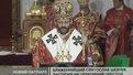 Блаженнійший Святослав Шевчук заступив на церковний престол