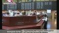 Львівським підприємцям пропонують виходити на світові біржі