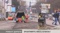 Городоцька закрита на ремонт