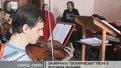 Саунд-треки до відомих фільмів зазвучать у виконанні оркестру