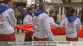Велетенський червоний прапор можуть привезти до Львова з Криму