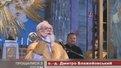 Цього дня львів'яни прощалися із отцем-доктором Дмитром Блажейовським
