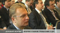 Українська економіка перейшла дно кризи
