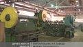 Зараз Львівський протезний завод - практично стоїть