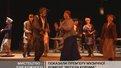 Театр Воскресіння запросив львівських безпритульних на прем'єру вистави