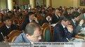 Оплата за тепло у Львові може змінитись