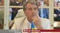 Третій Президент України побував у Львові