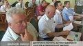 Депутати хочуть впливати на ціну комунального майна