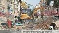 На Городоцькій розкопали колектор, який встановили ще австрійці 100 років тому