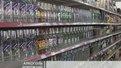 Алкоголь дорожчає на 50 відсотків