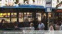 На транспортних автобусних маршрутах будуть квитки