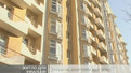 Міська рада має намір купити квартири для інвалідів